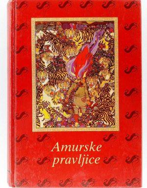 Amurske pravljice
