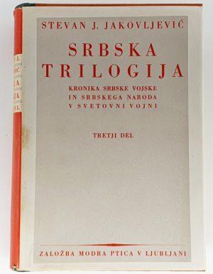 Srbska trilogija : kronika srbske vojske in srbskega naroda v svetovni vojni : tretji del