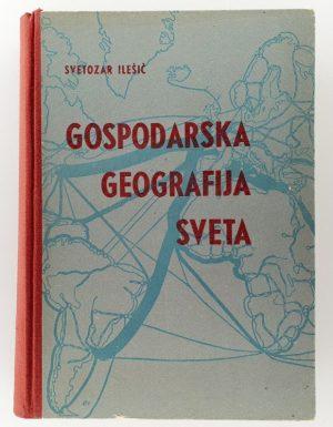 Gospodarska geografija sveta