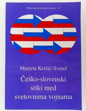 Češko – slovenski stiki med svetovnima vojnama