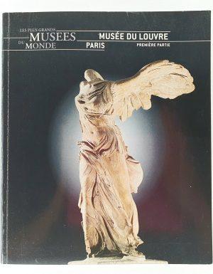 Musee du Louvre Paris : Premiere partie