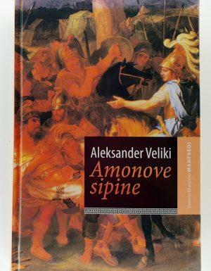 Aleksander Veliki. Amonove sipine