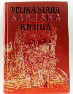 Velika stara sanjska knjiga